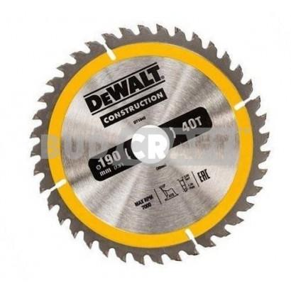 Диск пильный (циркулярный) по дереву DeWalt DT1945 / 190 мм x 30,0 мм x 40T (WZ)