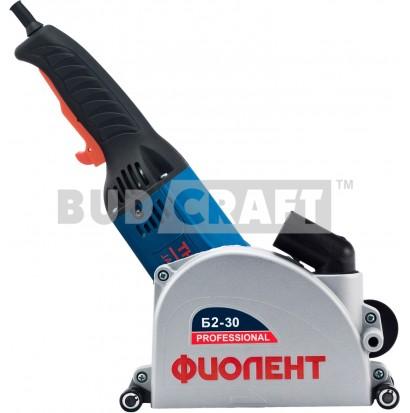 Штроборез (бороздодел) Фиолент Б2-30 / Диск Ø125 мм