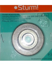 Камень точильный Sturm BG6010S-999 фото